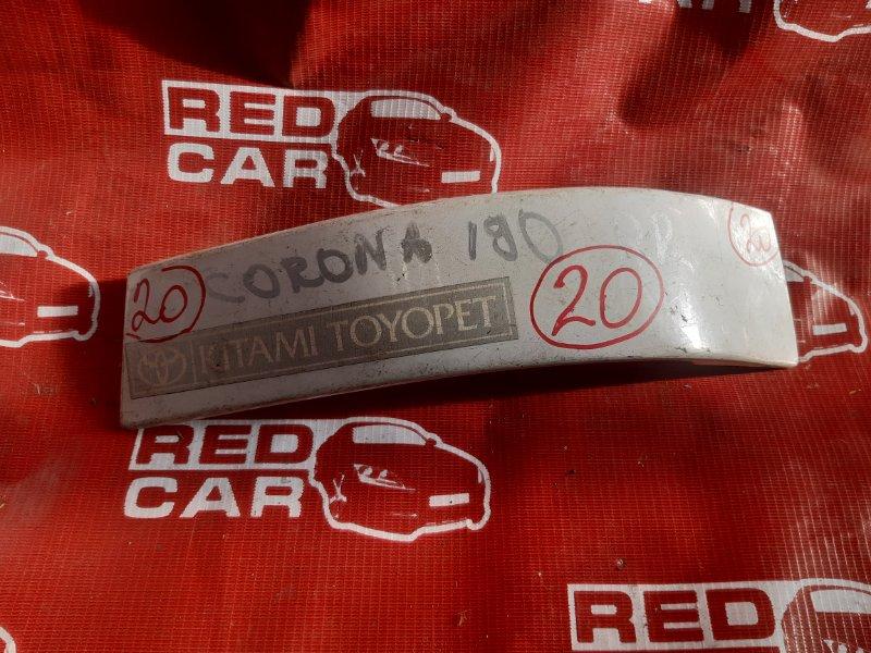 Планка под стоп Toyota Corona ST190 задняя правая (б/у)