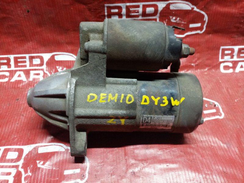 Стартер Mazda Demio DY3W (б/у)