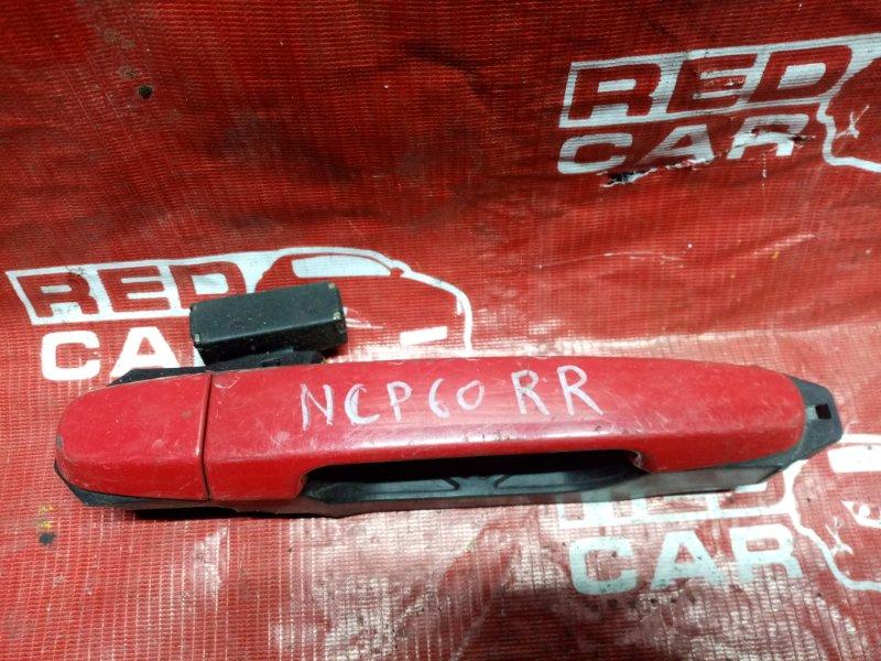 Ручка двери внешняя Toyota Ist NCP60 задняя правая (б/у)