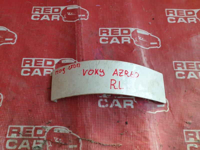 Планка под стоп Toyota Voxy AZR60 1AZ задняя левая (б/у)