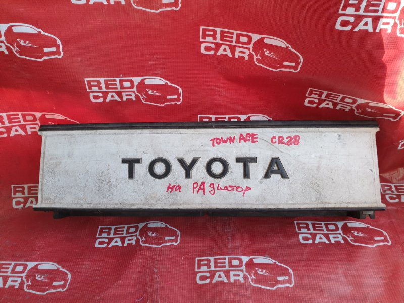 Накладка радиатора Toyota Town Ace CR28 (б/у)
