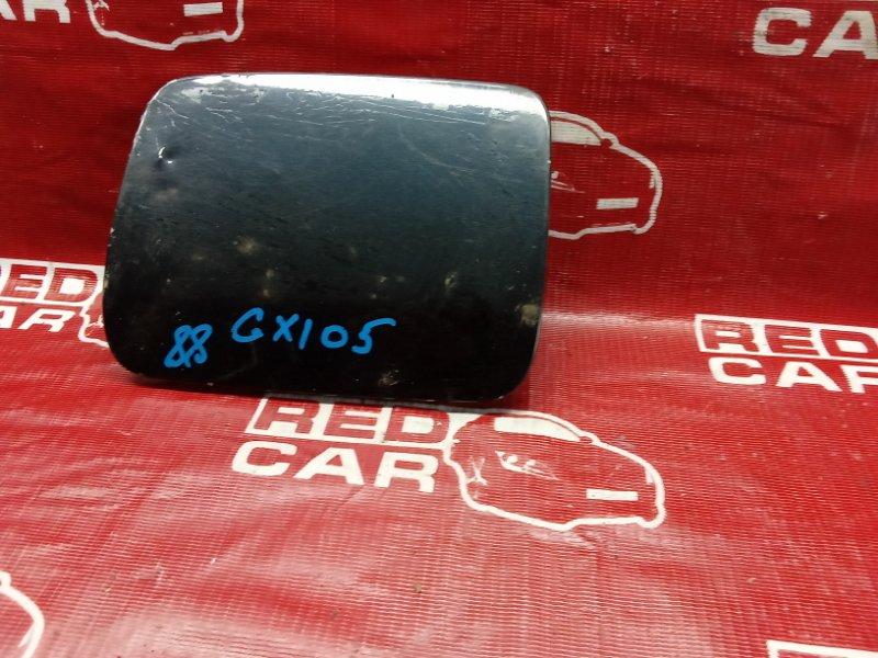 Лючок бензобака Toyota Chaser GX105-0001812 1G 1998 (б/у)
