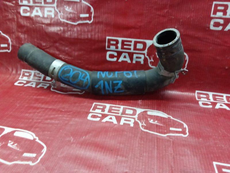 Патрубок радиатора Toyota Ist NCP61-0007975 1NZ-2300529 2002 (б/у)