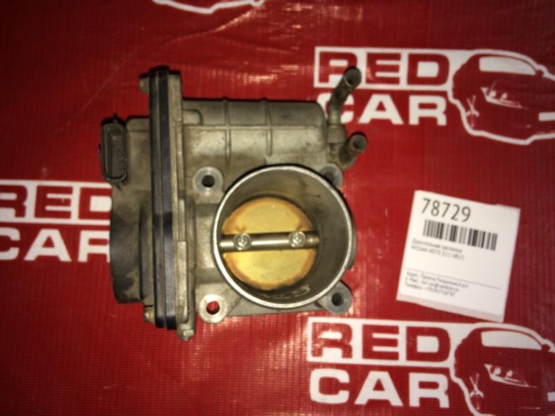 Дроссельная заслонка Nissan Note E11 HR15 (б/у)