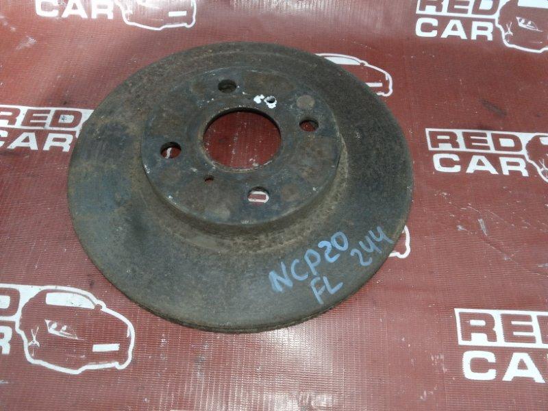 Тормозной диск Toyota Funcargo NCP20-0042167 2NZ 1999 передний (б/у)