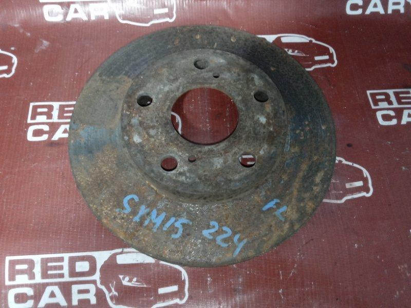 Тормозной диск Toyota Ipsum SXM15-0040510 3S 1998 передний (б/у)
