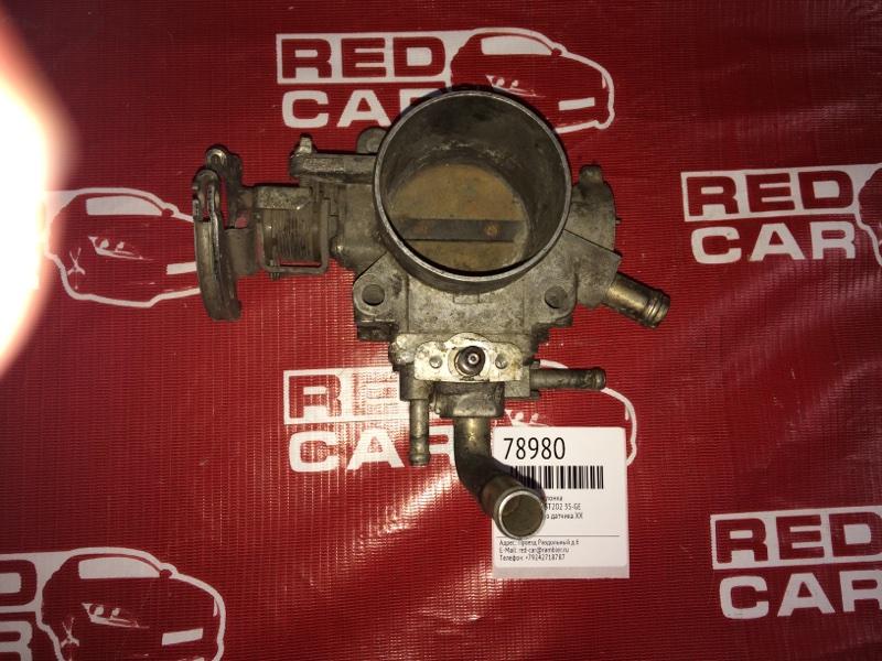 Дроссельная заслонка Toyota Celica ST202 3S-GE (б/у)