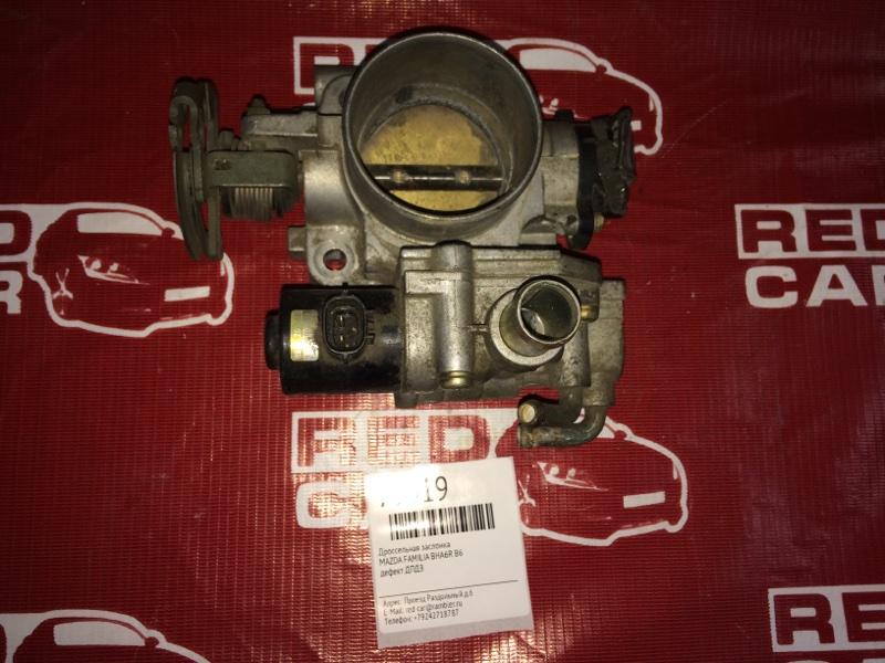 Дроссельная заслонка Mazda Familia BHA6R B6 (б/у)