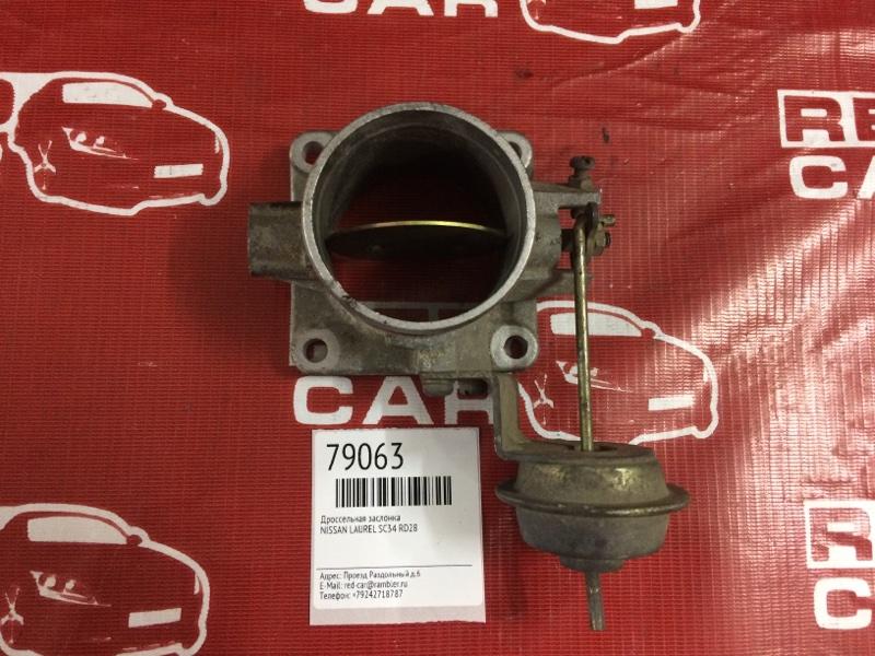 Дроссельная заслонка Nissan Laurel SC34 RD28 (б/у)