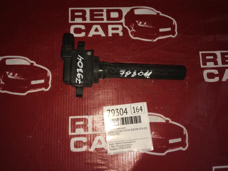 Катушка зажигания Suzuki Escudo TX92W-100548 H27A 2001 (б/у)