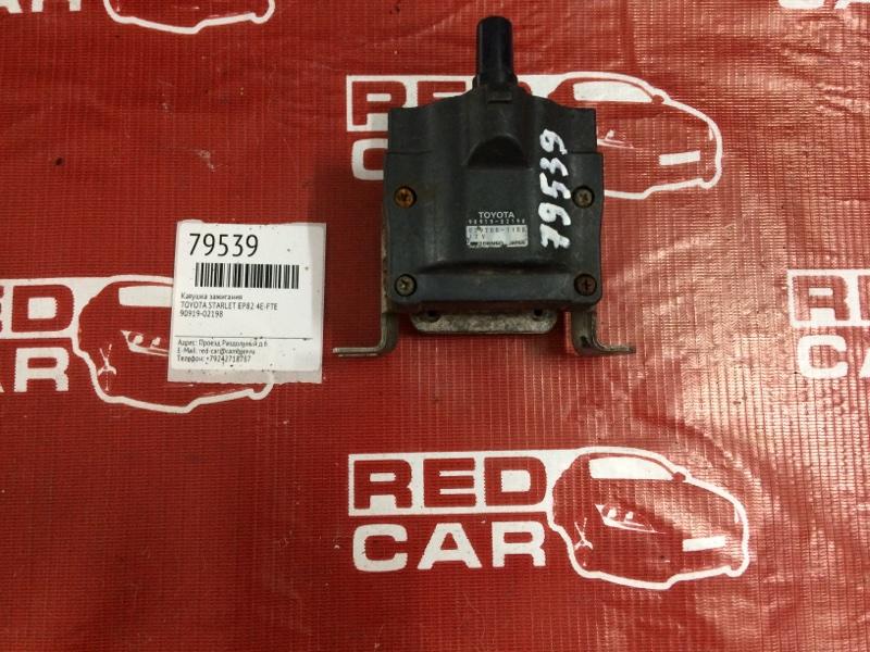 Катушка зажигания Toyota Starlet EP82 4E-FTE (б/у)