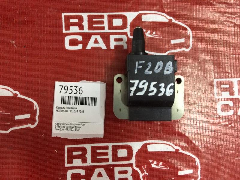 Катушка зажигания Honda Accord CF4 F20B (б/у)