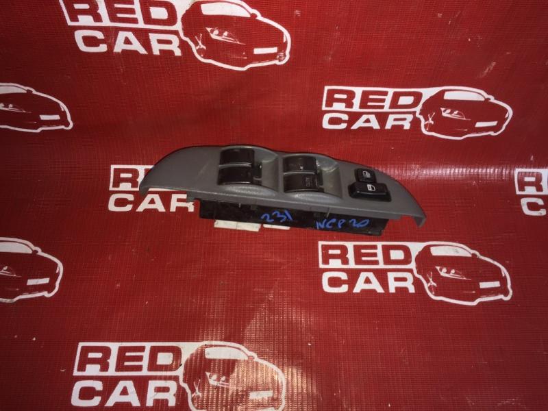 Блок упр. стеклоподьемниками Toyota Funcargo NCP20-0184653 2NZ 2001 передний правый (б/у)