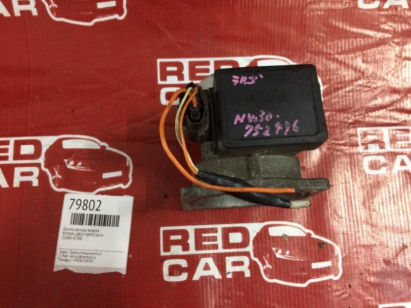 Датчик расхода воздуха Nissan Largo NW30 KA24 (б/у)