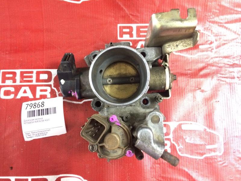 Дроссельная заслонка Mitsubishi Rvr N23W 4G63 (б/у)