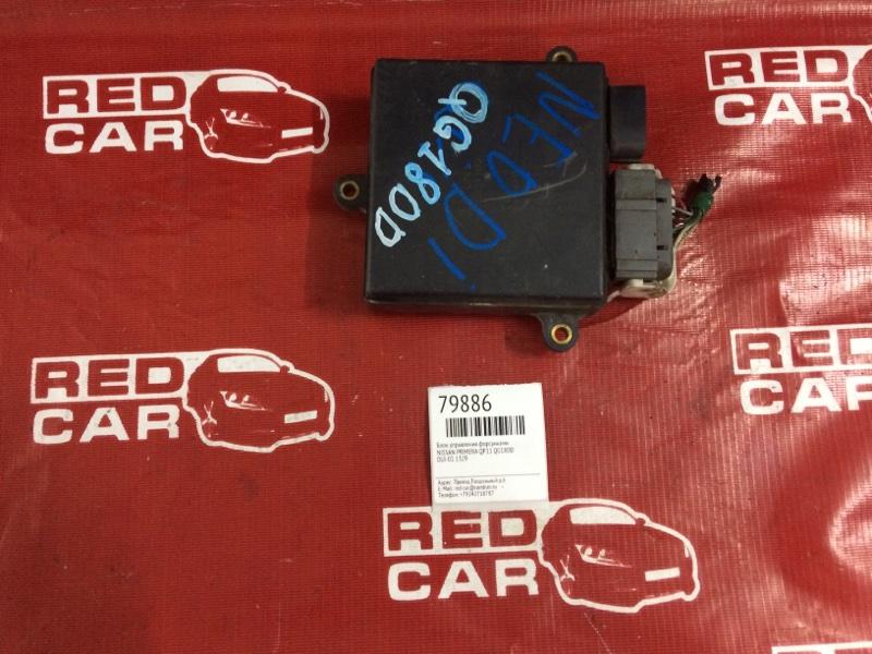 Блок управления форсунками Nissan Primera QP11 QG18DD (б/у)