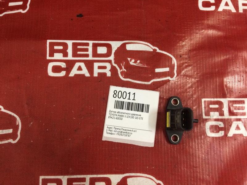Датчик абсолютного давления Toyota Mark Ii JZX100 1JZ-GTE (б/у)