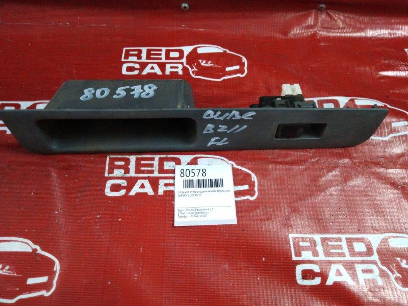 Блок упр. стеклоподьемниками Nissan Cube BZ11 передний левый (б/у)