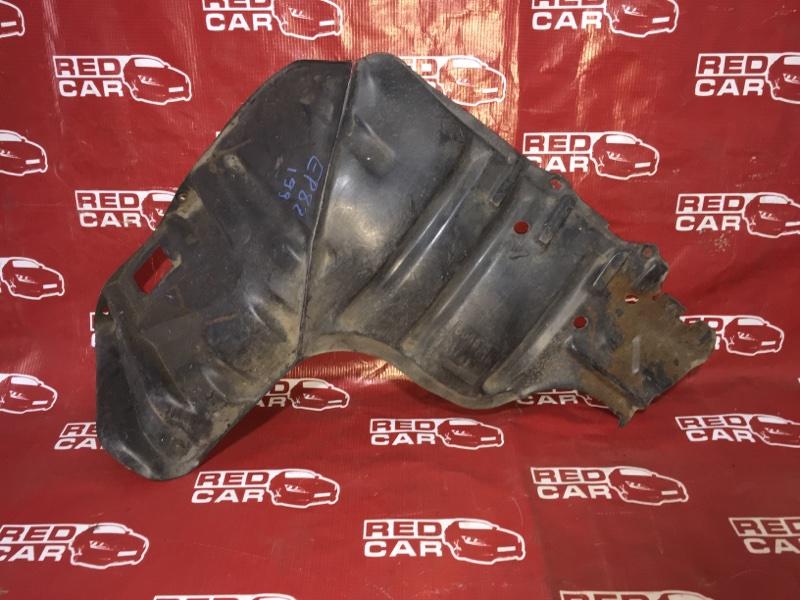 Защита двигателя Toyota Starlet EP82-0322202 4E-0621744 1992 правая (б/у)