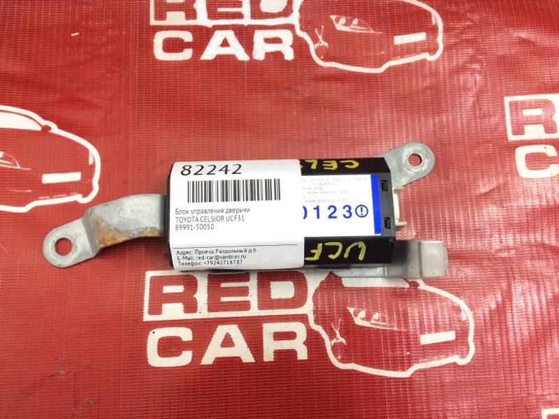 Блок управления дверьми Toyota Celsior UCF31 передний правый (б/у)