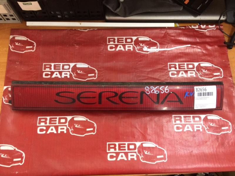 Ручка открывания багажника Nissan Serena KVNC23 (б/у)
