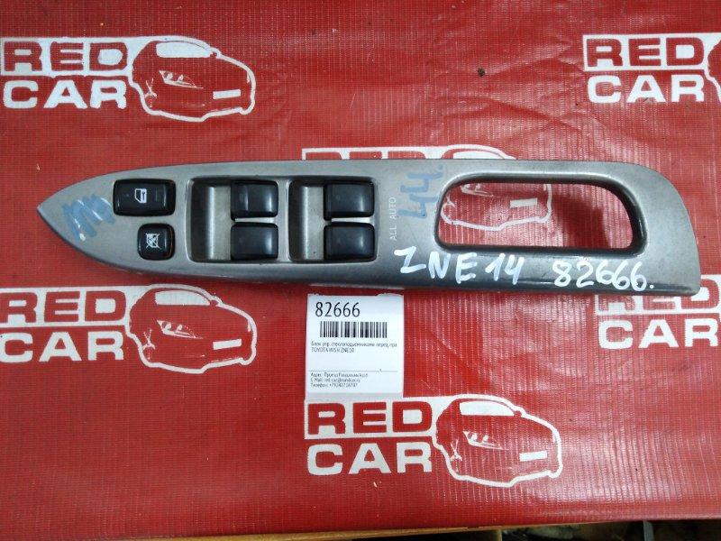 Блок упр. стеклоподьемниками Toyota Wish ZNE10 передний правый (б/у)