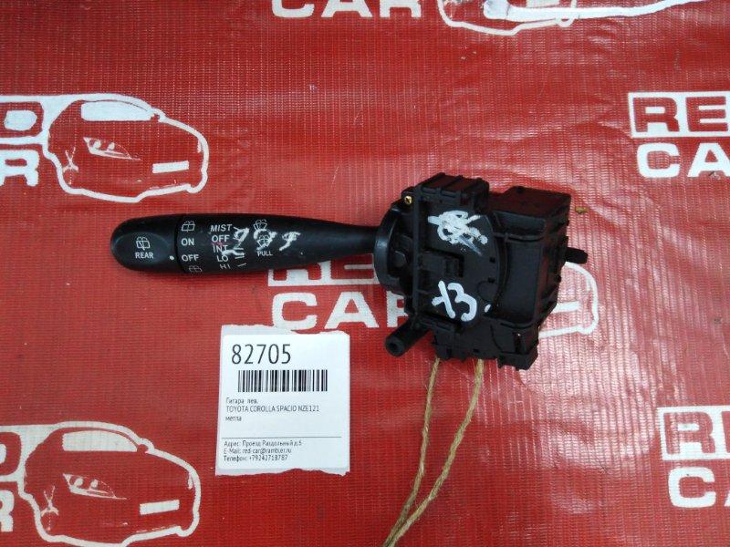 Гитара Toyota Corolla Spacio NZE121 левая (б/у)
