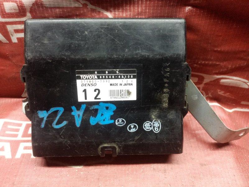Блок управления abs Toyota Rav4 ZCA26 1ZZ (б/у)