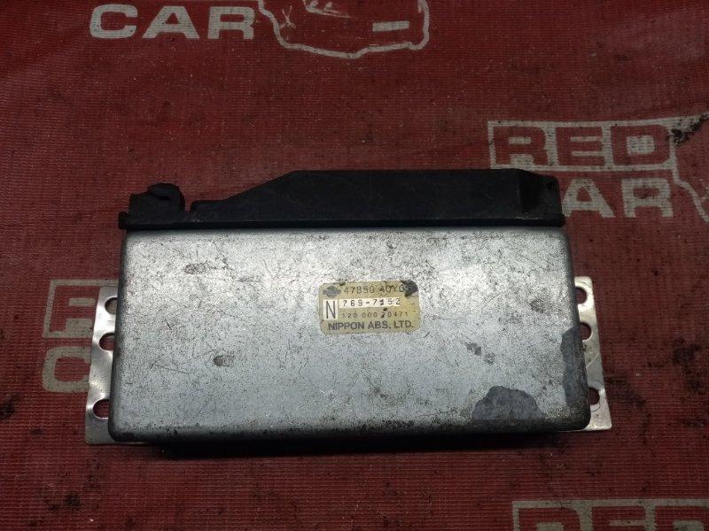 Компьютер Nissan Pulsar FN15 GA15 (б/у)