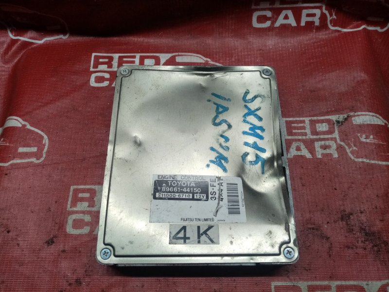 Компьютер Toyota Ipsum SXM15 3S-FE (б/у)
