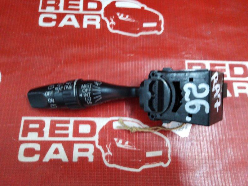 Гитара Honda Odyssey RA9 левая (б/у)