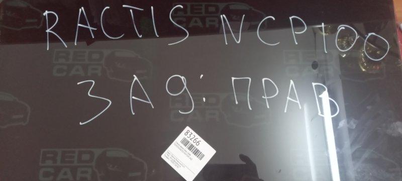 Стекло двери Toyota Ractis NCP100 1NZ заднее правое (б/у)
