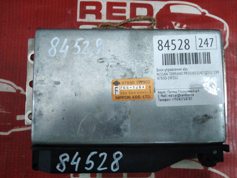 Блок управления abs Nissan Terrano PR50-011147 QD32 1997 (б/у)