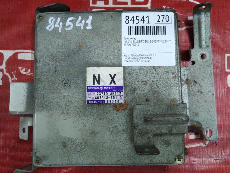 Компьютер Nissan Bluebird SU14-105853 CD20-752972X 1999 (б/у)