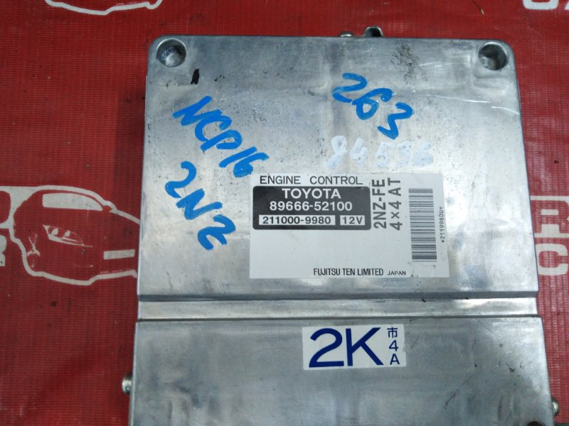 Компьютер Toyota Platz NCP16-0022564 2NZ-3605672 2005 (б/у)