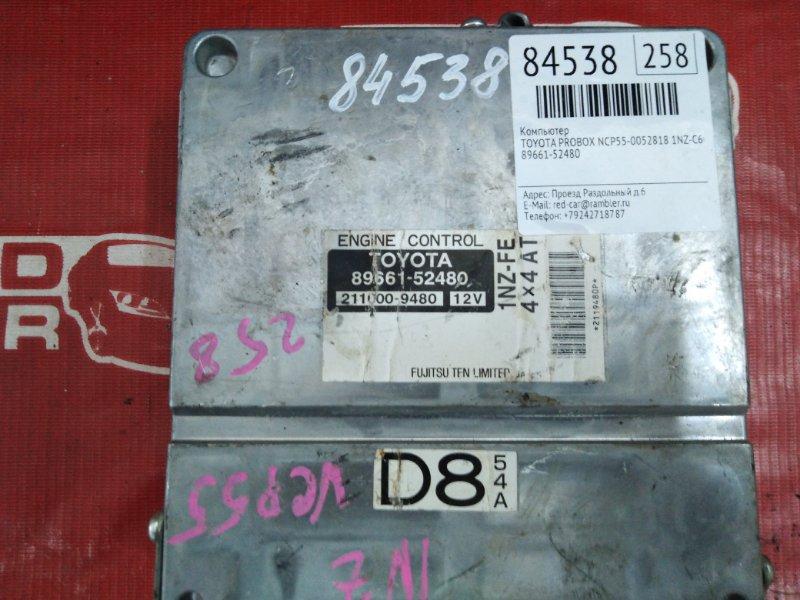 Компьютер Toyota Probox NCP55-0052818 1NZ-C602722 2007 (б/у)