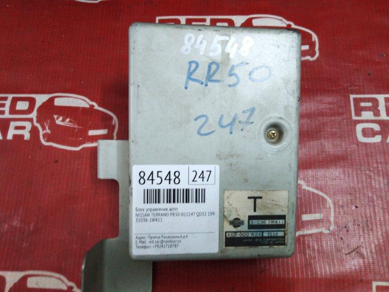 Блок управления акпп Nissan Terrano PR50-011147 QD32 1997 (б/у)