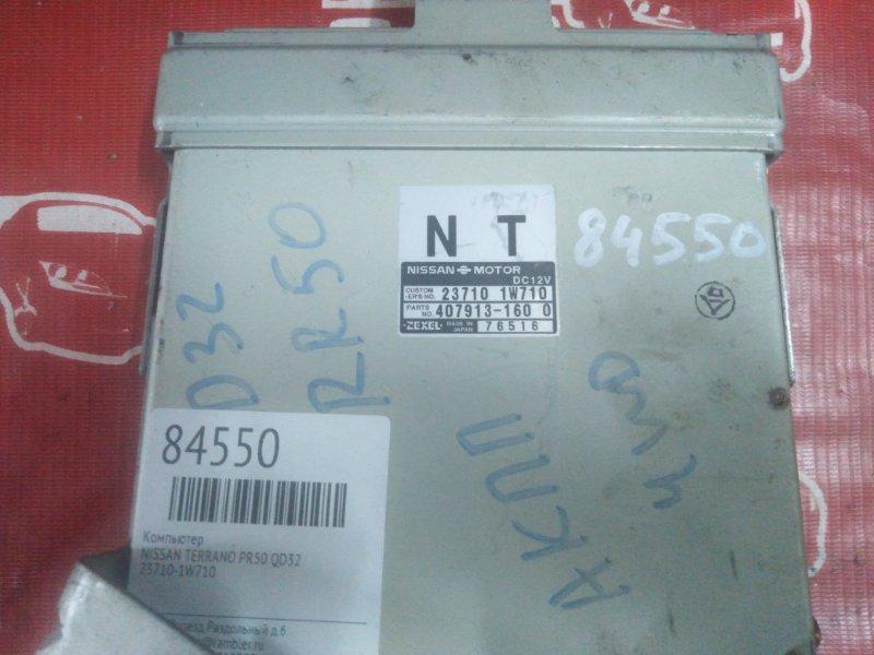 Компьютер Nissan Terrano PR50 QD32 (б/у)