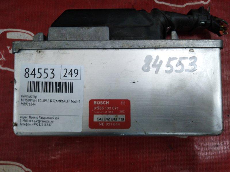 Блок управления abs Mitsubishi Eclipse D32AMRGFLFJ 4G63-SH0154 1995 (б/у)