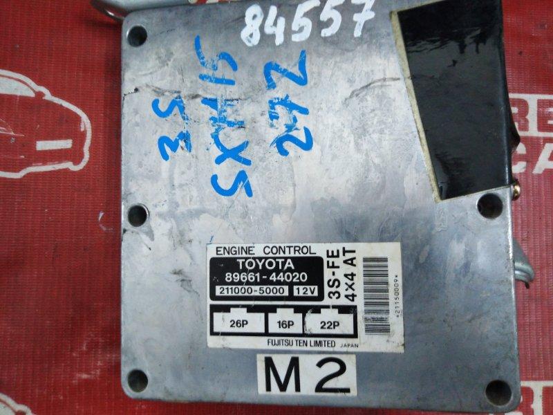 Компьютер Toyota Ipsum SXM15-0030079 3S-2286029 1997 (б/у)