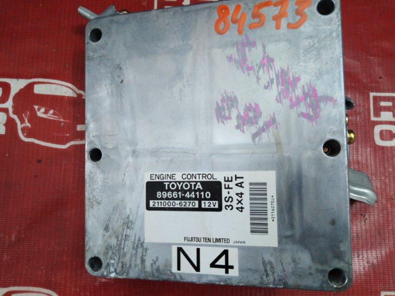 Компьютер Toyota Gaia SXM15-7025269 3S-7993135 2002 (б/у)