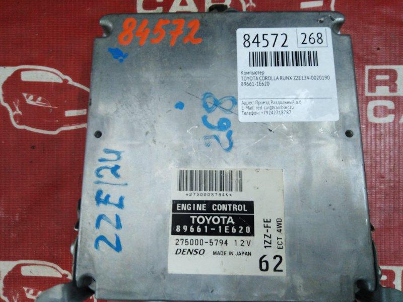 Компьютер Toyota Corolla Runx ZZE124-0020190 1ZZ-2428159 2005 (б/у)