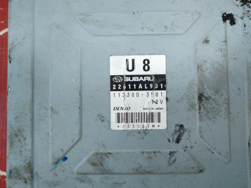 Компьютер Subaru Legacy BP5-104678 EJ20-C720312 2005 (б/у)
