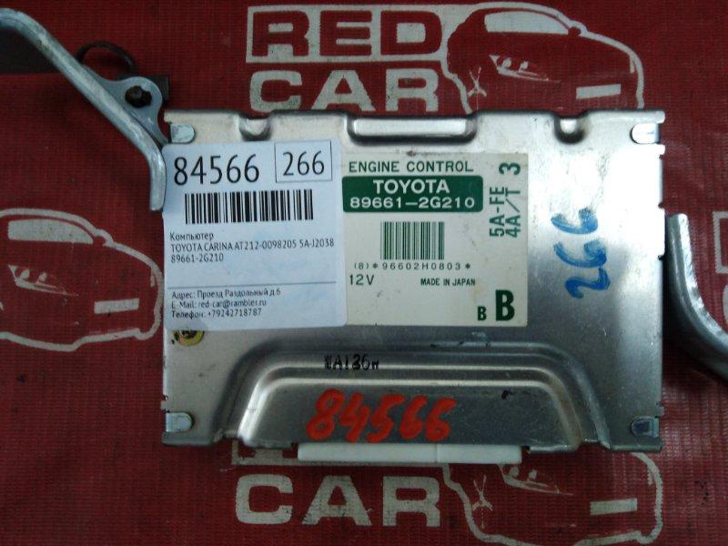 Компьютер Toyota Carina AT212-0098205 5A-J203800 2001 (б/у)
