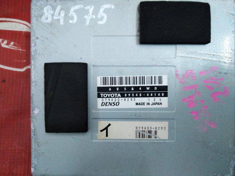 Блок управления abs Toyota Gaia SXM15-7025269 3S-7993135 2002 (б/у)