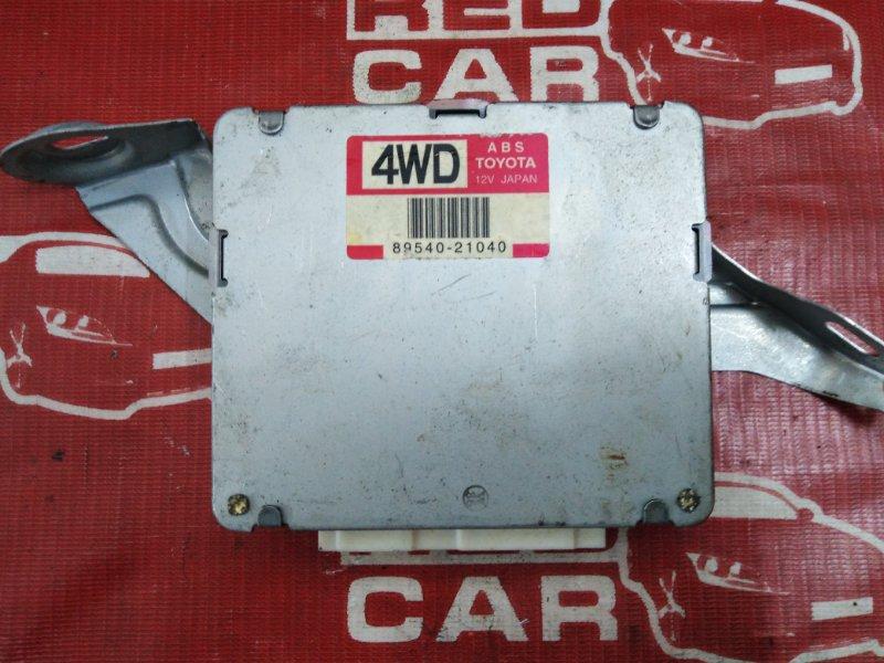 Блок управления abs Toyota Caldina ST198 3S-FE (б/у)