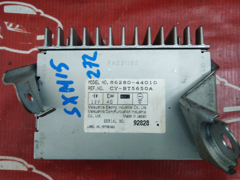 Усилитель звука Toyota Gaia SXM15-7025269 3S-7993135 2002 (б/у)
