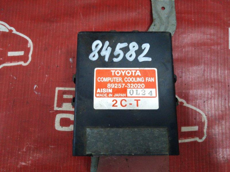 Блок управления вентилятором Toyota Camry CV30-0009311 2C-1698817 1990 (б/у)