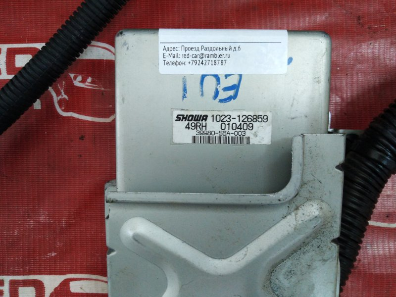 Блок управления рулевой рейкой Honda Civic EU1-1026790 D15B-3637907 2001 (б/у)