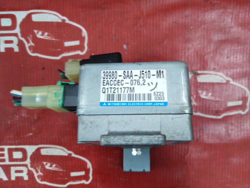 Блок управления рулевой рейкой Honda Fit GD3-2013834 L15A-1516114 2007 (б/у)